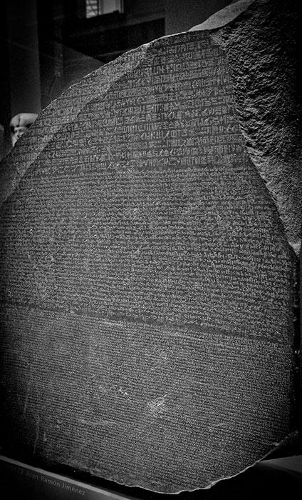 a famosa piedra Rosseta, tomada de Juan Ramón Jiménez, en www.flickr.com