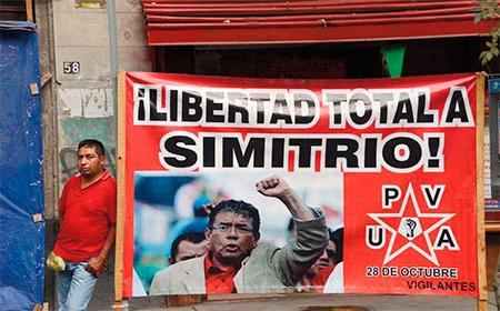 · Imagen tomada de http://limeddh.blogspot.mx/2015/09/accion-urgente-deterioro-de-la-salud-de.html