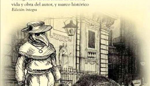 Camus, Albert. (2016). La peste. México: Editores Mexicanos Unidos, S.A.Traducción: Pablo Varto / Prólogo: Raquel Castro.